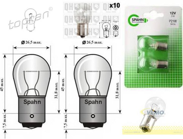 Лампа накаливания, фонарь сигнала торможения; Лампа накаливания, задняя противотуманная фара; Лампа накаливания для AUDI SUPER 90