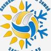 Песочница. Пляжный волейбол в Ульяновске