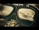 Как мы изобрели мир. Фильм 3. Самолёты.