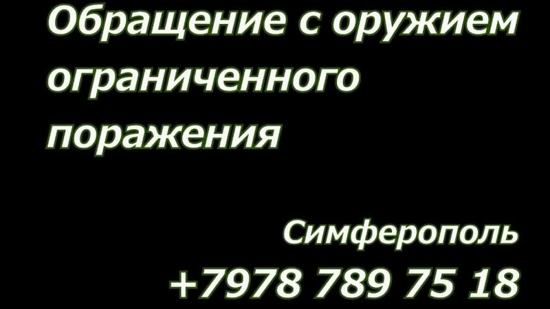 Trim E2715523 7DCD 47C0 BECD B4CCEF8F043D