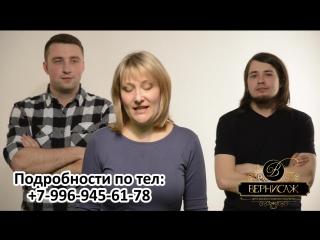 Концерт состоится 29 апреля в 19:00 по адресу пр. Советский 67а