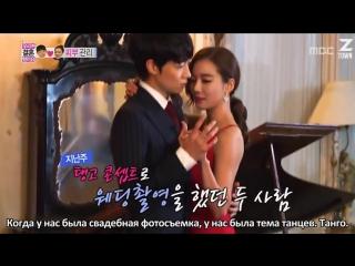 Молодожены 4 (Юн Хан и Ли Со Ён) 12