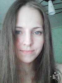 Анастасия Первакова