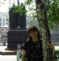 Nina Stepanets
