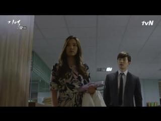 [Драма] 160416 Чуно @ tvN