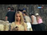 Турецкий транзит-1 серия (2014)