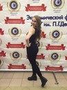 Татьяна Копейкина. Фото №8