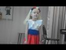 Песня о России . Девочка Ксюша.