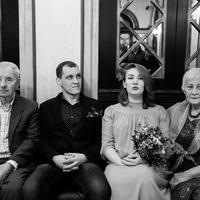 Диана Черкасова