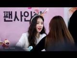 170115 김포공항 팬싸인회 이달의 소녀 희진