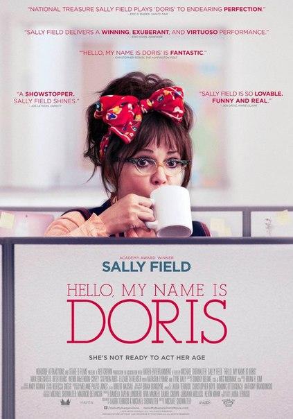 Здравствуйте, меня зовут Дорис (2016)