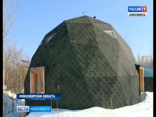 Горожане бросили Новосибирск и построили экопоселение за городом