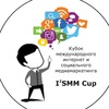 ISMM CUP - 2017