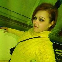 Фото частные секс объявления иркутск девки кончить