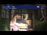 Kanako Momota - Beppin San Episode #1