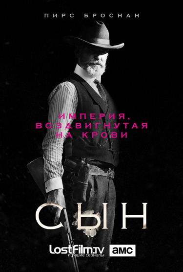Сын 1 сезон 1-10 серия LostFilm | The Son