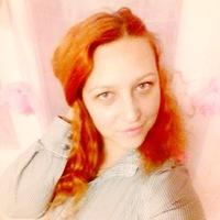 Марина Сакулина