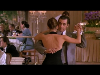 Танго из фильма