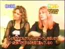 The Bangles 2003 Japan TV Manic Monday