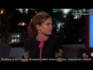 Элла рассказывает о родителях в шоу Джимми Киммела [русские субтитры]