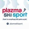 Торгово-развлекательный комплекс Plazma (ТРК)
