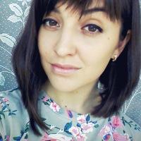 Anastasia Rubin
