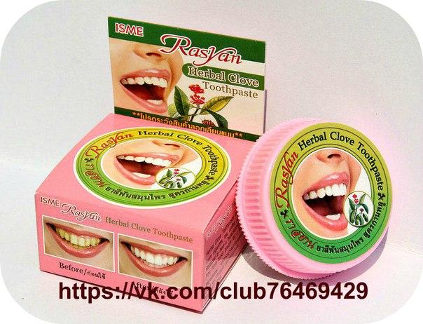 Паста из тайланда для отбеливания зубов