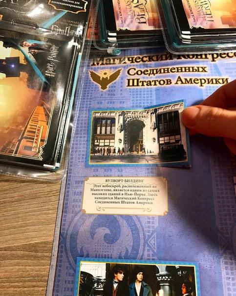 Фото №456239322 со страницы Елизаветы Ловизны