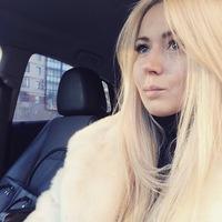 Алена Аленчева