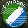 Gorodok Camping - Закрытие сезона