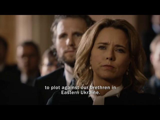 Грязное русское ругательство (по версии сериала Государственный секретарь)