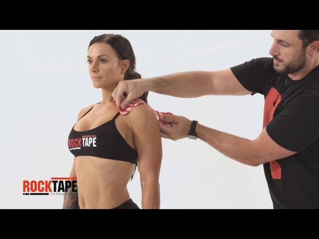 Тейпирование плеча (стандартная аппликация) от RockTape