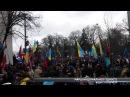 Сумські активісти Східного корпусу мітингують у Києві