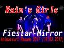 [GP] Fiestar - Mirror dance cover by Rain's Girls [Animatsuri Hanami 2017 (18.03.2017)]