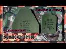 Сравнение бронежилетов 6Б43 (Россия) и IOTV (США) по характеристикам и боевой эффект ...