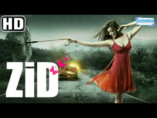 Zid (2014) HD - Mannara - Karanvir Sharma - Shraddha Das - Hindi Full Movie - (With Eng Subtitles)