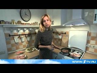 Разгорелась дискуссия о вреде мясных изделий (Новости, 1 канал)