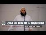 Умар Аль Банна - Дунья или ахира что ты предпочтешь (прекрасное напоминание)