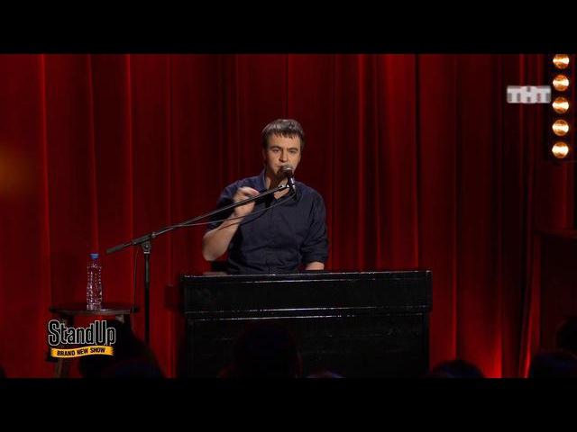 Stand Up: Иван Абрамов - О музыке, тембрах голоса и рождественских песнях