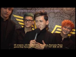 Korean Music Party 2017. Астана, 16 апреля, 15:00, Абая. 41 ролик 6