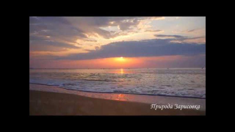 Море. Шум волн. Прибой. Волна. Морской бриз. Красивый пляж. Релакс. Медитация. Прир...