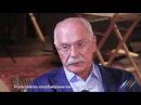 Никита Михалков о российско-азербайджанских отношениях