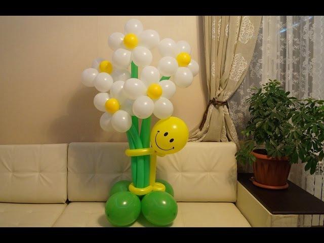 Букет ромашек со смайлом из шаров своими руками. Bouquet of daisies with a smiley with his hands.