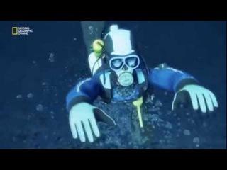 7) Сделай или умри Унесенные морем
