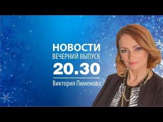 Новости 22/02/17 в 20:30