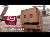 Робот Деревяка предсказывает будущее во время прогулки по Петербургу