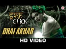 Dhai Akhar Ishq Click Sara Loren Adhyayan Suman Sanskriti Jain Mohammed Irfan
