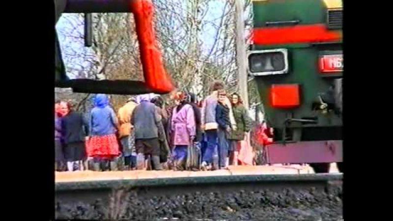 х-д/ф Бологое-Полоцкая 1997, реж. Алексей Вульфов