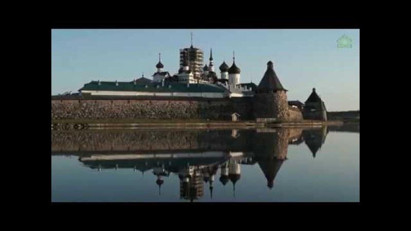Трифон Вятский. Забытые страницы Древней Руси. Шестая серия. Гонения