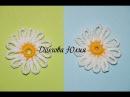 Вязание крючком для начинающих. Цветок Маргаритка \\\ Crochet for beginners. Daisy flower